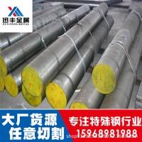 宝钢厂家批发60CRMNBA弹簧钢棒材 60crmnba圆钢
