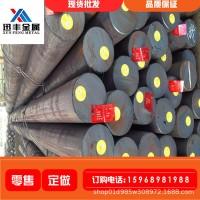 宁波现货SUP7硅锰弹簧钢圆钢 sup7棒材 高强度弹簧钢