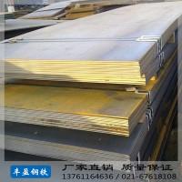 现货供应 Q345开平板 低合金热轧板 可定尺开平分条 一站式配送