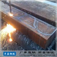 现货供应 Q235/345/合金板等钢板切割 钢板加工