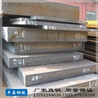 现货供应16-300中厚板 Q235中厚板 可切割加工一站式配送