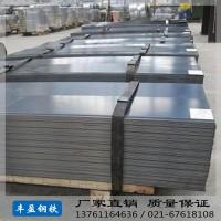 现货供应 Q235开平板 热轧板/卷 可分条定开尺寸