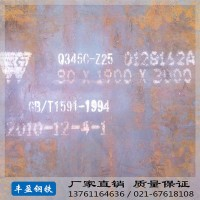 现货供应 Q345中厚板 低合金钢板 沙钢中厚板 一站式配送