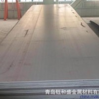热销 钢材4寸*3.0mm 板材q235钢材板材碳结钢 铁板板材Q345B长期供应