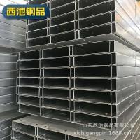 250-70-20热镀锌CZ型钢 山东制作厂家 价格低廉