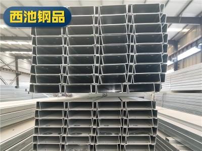 厂家直销工字钢 国标Q345热轧工字钢 型号16#~56# 欢迎咨询