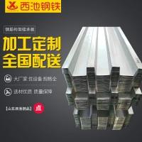 YX51-380-760河南供应压型钢板热镀锌楼承板材质Q235高锌275克