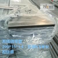 非标定制不锈钢方通扁通特殊规格定制开模设计开发不锈钢管