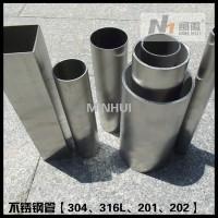 非标不锈钢管非标规格圆管定制不锈钢圆管