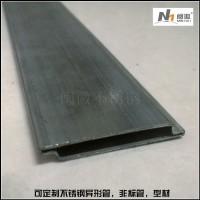 不锈钢异形管 椭圆管平椭管三角六边形L型半圆扶手可定制开模具