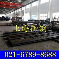 X5CrNiMo19-11圆钢 X5CrNiMo19-11板材