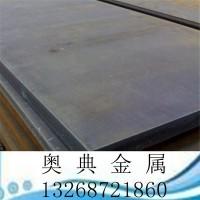 批发冷轧65MN弹簧钢板 耐磨退火钢板 65MN锰板料 规格齐全