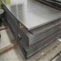 批发50CrV4弹簧钢板热轧/冷轧 高质量弹簧钢板 多种规格可选