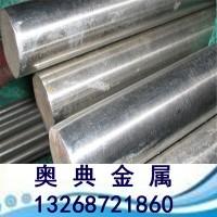 供应SK3高级碳素工具钢 高耐磨SK3冷拉圆钢 SK3光亮圆棒
