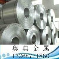 奥典供应进口德国CK67弹簧钢带 CK67弹簧钢棒 CK67超硬耐磨材料