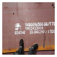 厂价直销35号钢板价格//35号优质碳素结构钢/35号钢板/力学性能/