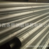 西安不锈钢无缝管 310S不锈钢管 321耐高温不锈钢管 不锈钢板