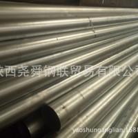 西安不锈钢无缝管价格 新疆不锈钢管价格 银川不锈钢方管零售行情