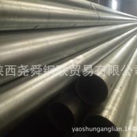 西安304不锈钢管 347H不锈钢管 310S不锈钢无缝管 银川不锈钢板