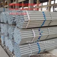 317L不锈钢管 西安347H不锈钢管 316L耐高温不锈钢无缝管