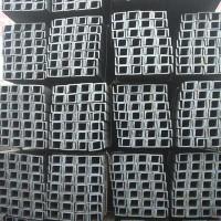 钢厂直发:Q550C槽钢
