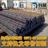 供应HT250灰口铸铁型材/板子/圆钢 规格齐全 可切割零售。