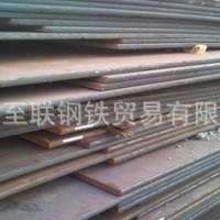 上海宝钢QStE340TM酸洗热轧板卷