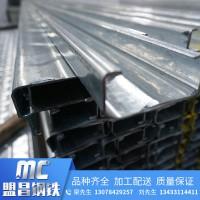 镀锌板C型槽 等边C型槽钢支架 冷弯等边C型槽温室配件