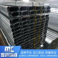 厂家直销C型钢镀锌板 等边C型槽钢支架冷弯C型加工