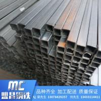 厂家直销批发250*250方管方管 焊接方管大口径无缝方管