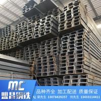 厂家直销国标槽钢型材鞍钢唐钢Q235B热镀锌角钢多种规格加工