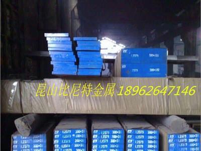 批发零售1.2379模具钢1.2379圆钢 圆棒1.2379钢板