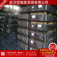 DC01 冷轧卷板 武钢正品 可加工配送到厂 DC01