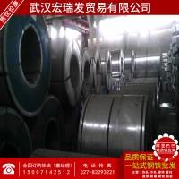 直供 GMW3032M冷轧板 冷轧铁板 优质冷轧板可定尺开平现货供应