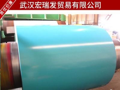 厂家直销 高品质彩钢卷 武钢彩涂卷板 大量批发各种颜色彩涂板