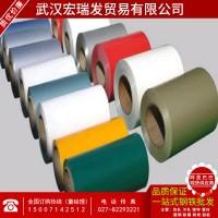 专业生产 彩涂卷板宝钢 各种颜色彩涂卷0.12-1.0mm彩涂卷