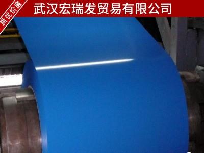 厂家直销 武钢彩涂卷板 高品质彩钢卷 供应各种颜色彩涂板