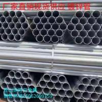 昆山苏州现货供应DN15-300焊管大口径直缝焊管量大优惠当天发货