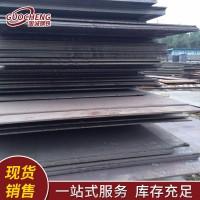 厂家定制金属制品Q355GJB钢板 高建钢普中板Q355GJB钢板 可切割