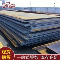钢板厂家批发 高层建筑用中厚板 高建钢板Q345GJB钢板