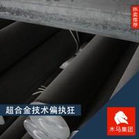 现货供应SKF255轴承钢 小圆棒光圆钢 切割棒材棒料线材厂家