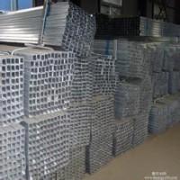 厂家直供各型号镀锌槽钢 餐饮厨具化工设备食用机械结构制管槽钢