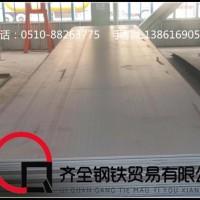 无锡q345低合金中板, 锰板 规格齐全