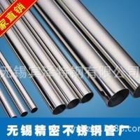 310S无缝钢管 精密无缝管 直径8~630*1~30无锡精密不锈钢无缝管厂