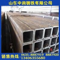 20x20 40 x40 50x50方管 铁方管 可定做 多种规格材质