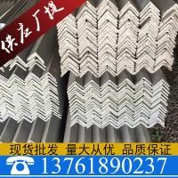 厂家直销 冷热镀锌角钢 不等边船用角钢150*90规格齐全