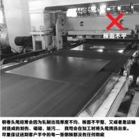 供应普中板 低合金中板 Q235B Q355B 热轧板