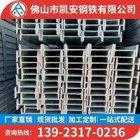 厂家直销工型钢 工字钢 唐钢Q235B 热轧型钢国标型号齐全现货供应