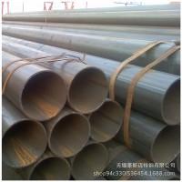 直缝焊管 无锡高频焊管厂 大规格焊管 定尺 量大价优