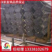 无锡焊管厂 加工生产 q195焊管 家具管 光亮焊管 小口径焊管